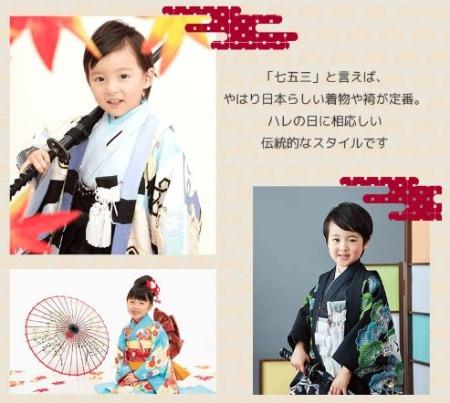 スタジオマリオ 大阪イオン喜連瓜破店の七五三衣装