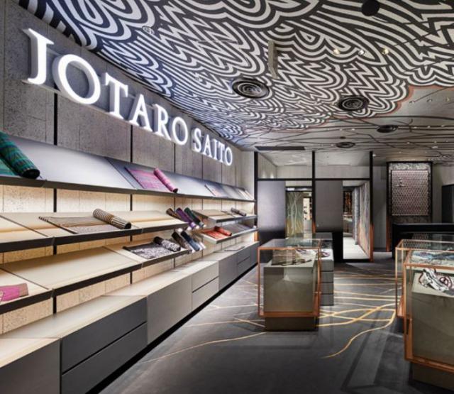 きものレンタリエでレンタルできる着物ブランド『JOTARO SAITO』